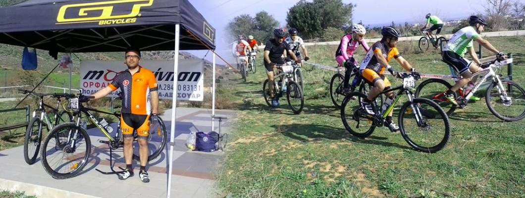 Bicycle Race GT 2020 Crete